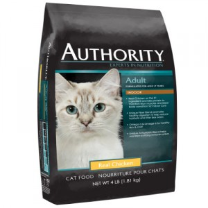 Authority Cat Food Coupons