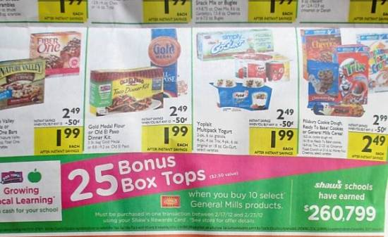 how to use match play coupons