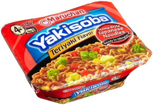 Free maruchan yakisoba noodles at shaw s get your for Yakisoba noodles teriyaki