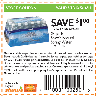 Water coupons 2018