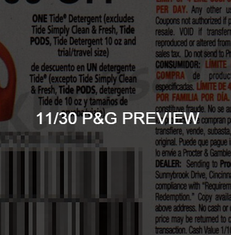 pg-insert-coupon-preview