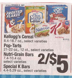 kelloggs-frosted-flakes-shaws