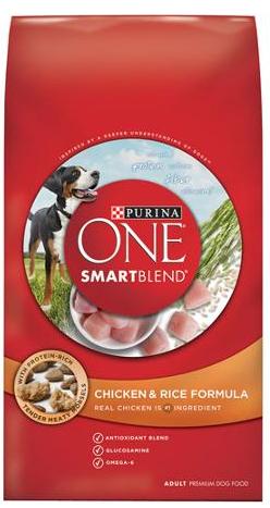 Purina 1 Dog Food Coupons