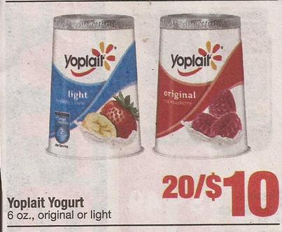 yoplait-yogurt-cups-shaws