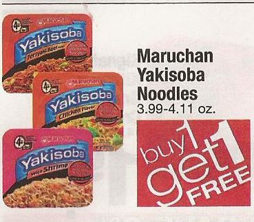 yakisoba-bbos-big